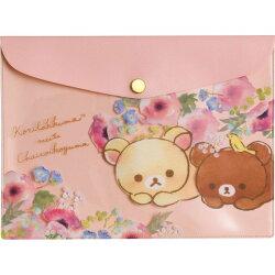 拉拉熊 資料夾 a5 文件夾 收納袋 收納夾 袋子 文具 懶懶熊 輕鬆熊 san-x 正版 授權 J00014429