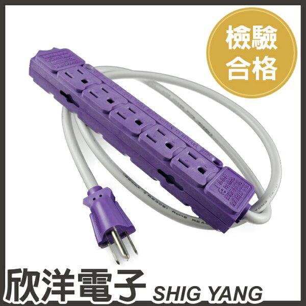 ※欣洋電子※GV雙面3孔(3P)1開關10插座(CL-602)延長線排插1公尺1M安規過載保護