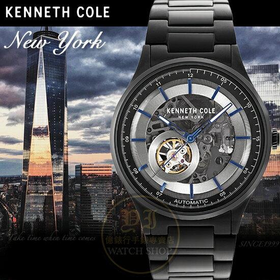 Kenneth Cole國際紳士格調鏤空機械腕錶KC15100002公司貨/設計師/禮物/精品