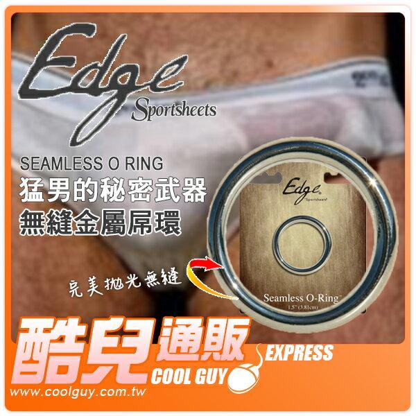 美國 Sportsheets 猛男的秘密武器 無縫金屬屌環 SEAMLESS O RING 極度膨脹硬屌