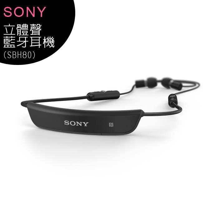 SONY SBH80 立體聲頸掛式藍牙耳機