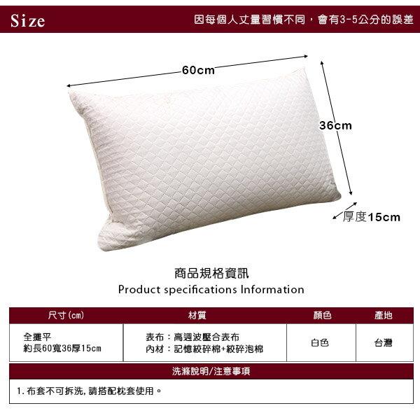 記憶枕 枕頭 高週波壓合《中高支撐度釋壓記憶枕》-台客嚴選 5