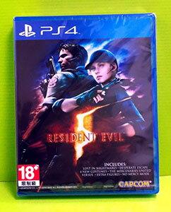 [現金價] PS4 惡靈古堡 5 Resident Evil 5 亞版 英文版