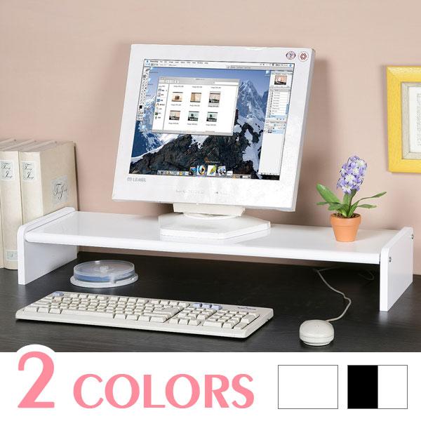 桌上架 螢幕架 伸縮架 置物架 桌上收納 螢幕增高架《Yostyle 》伸縮式桌上型置物架(兩色可選)