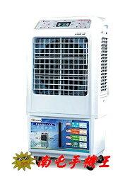 =南屯手機王=EMMAS  負離子移動式空氣降溫水冷扇  SY-168  宅配免運費