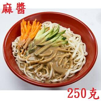 【蓮華生素食坊】麻醬 調理包 250g/罐