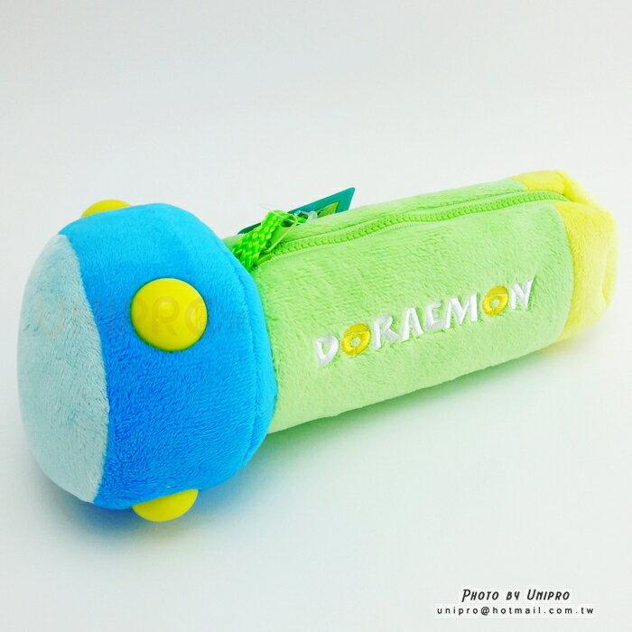 【UNIPRO】 Doraemon 哆啦A夢 道具造型 縮小燈 絨毛 創意 筆袋 鉛筆盒 化妝包 萬用包 小叮噹