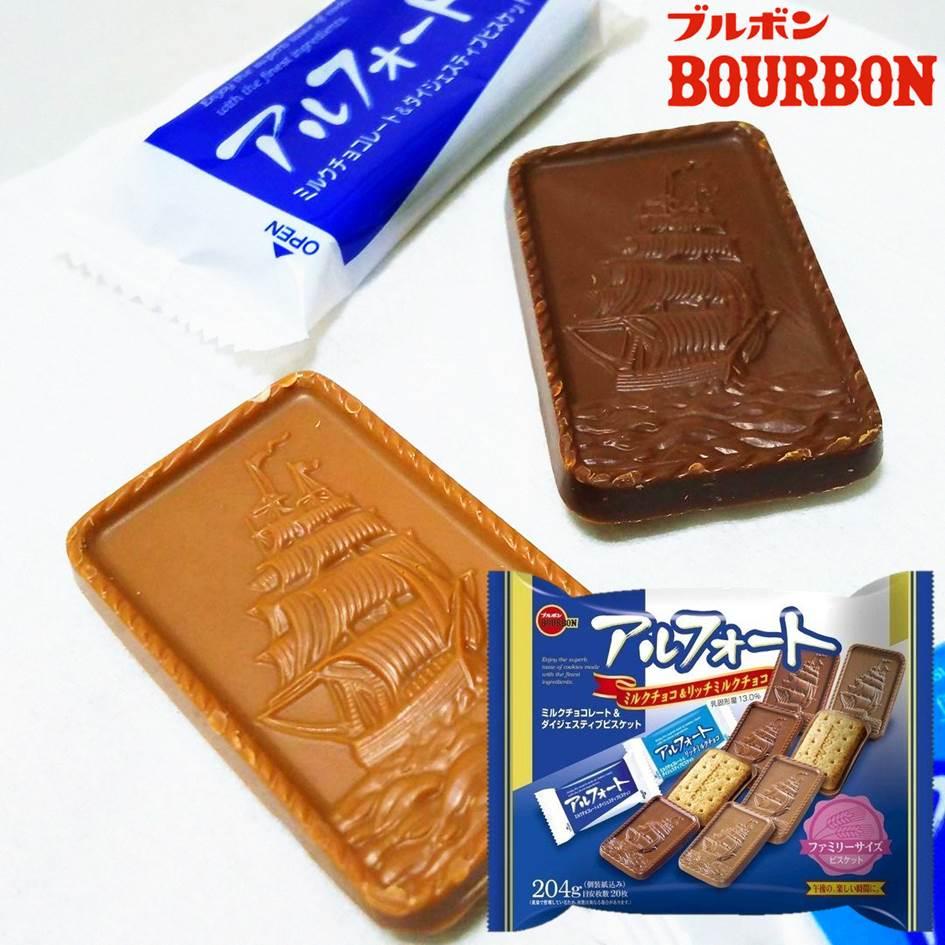 【Bourbon北日本】經典帆船巧克力餅乾-原味 / 濃牛奶 家庭包 204g ブルボン アルフォート 日本進口零食 3.18-4 / 7店休 暫停出貨 0