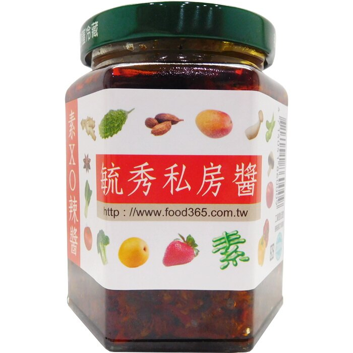 毓秀私房醬~素XO辣醬^(純素^)250g 罐