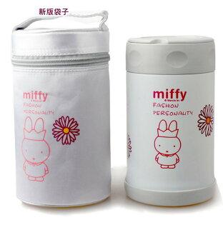 新款米菲兔miffy不鏽鋼保溫罐悶燒罐500ml-四季花卉款(附提袋)