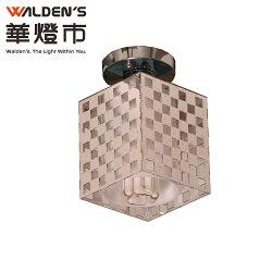 【華燈市】金屬方塊單燈吸頂燈 0500549 燈飾燈具 走道燈玄關燈房間燈