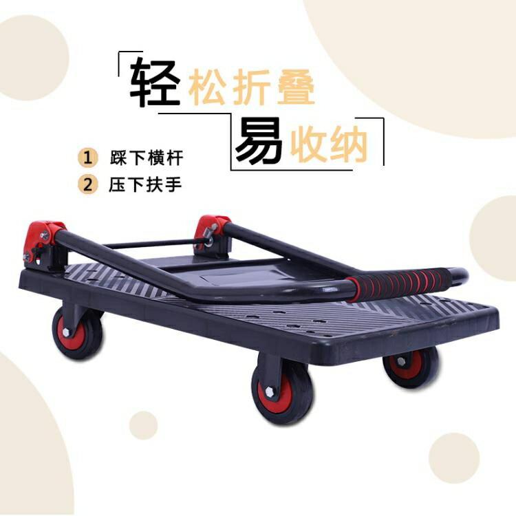 平板車手推車拉貨搬運小拖車便攜折疊家用輕便靜音手拉車
