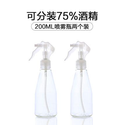 消毒液小噴壺酒精噴霧瓶便攜按壓分裝瓶細霧84消毒液小噴壺清潔殺菌噴瓶大容量『DD1123』