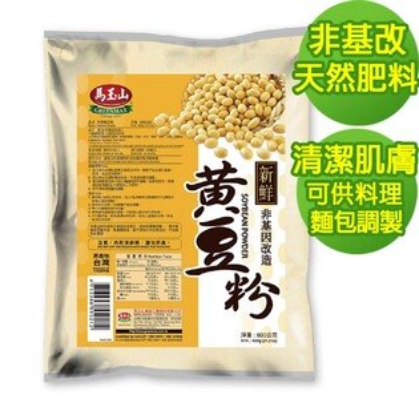 【馬玉山】新鮮黃豆粉600g▶全館滿499免運