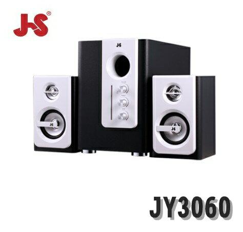 【迪特軍3C】JS JY3060 全木質多媒體喇叭 電源開關/LED指示燈/高音/主音量/低音旋鈕
