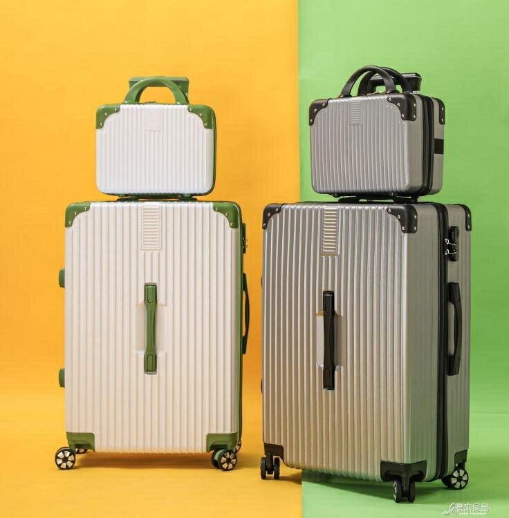 行李箱 行李箱家直銷萬向輪旅行箱學生超大密碼箱男女行李箱子母拉桿箱YYJ 交換禮物