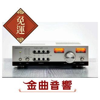 【金曲音响】铁三角 AT-HA5050H 旗舰USB DAC/耳机扩大机