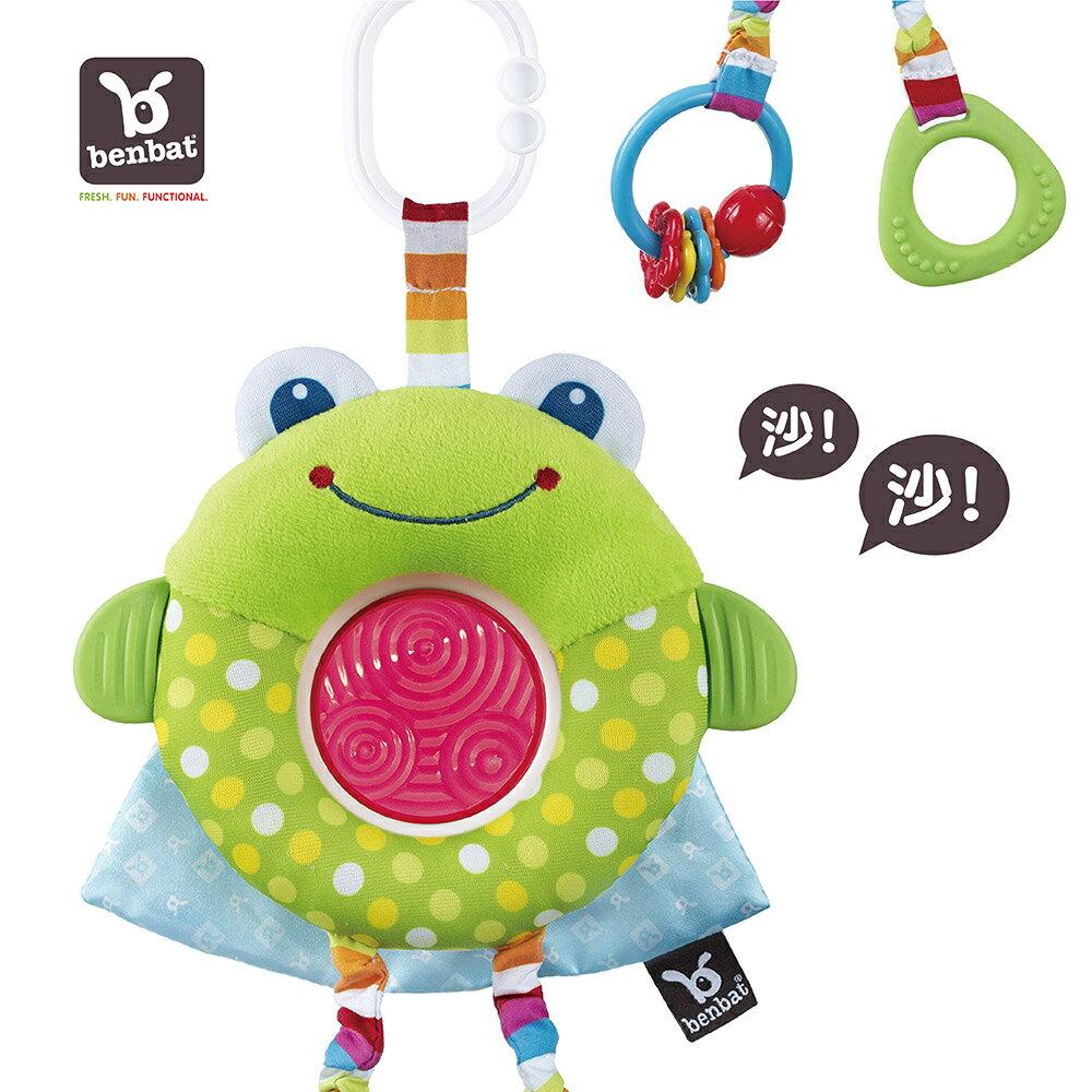Benbat 吊掛玩具系列 (青蛙)
