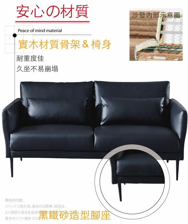 【綠家居】利曼 現代透氣乳膠皮革三人座沙發