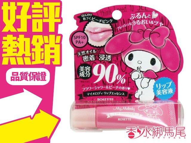 日本 ROSETTE MELODY 美樂蒂 玫瑰精華護 唇蜜 唇部美容液 9G 超可愛?香水綁馬尾?