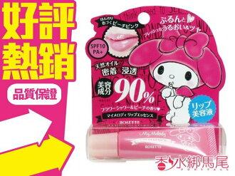 ◐香水綁馬尾◐日本 ROSETTE MELODY 美樂蒂 玫瑰精華護 唇蜜 唇部美容液 9G 超可愛