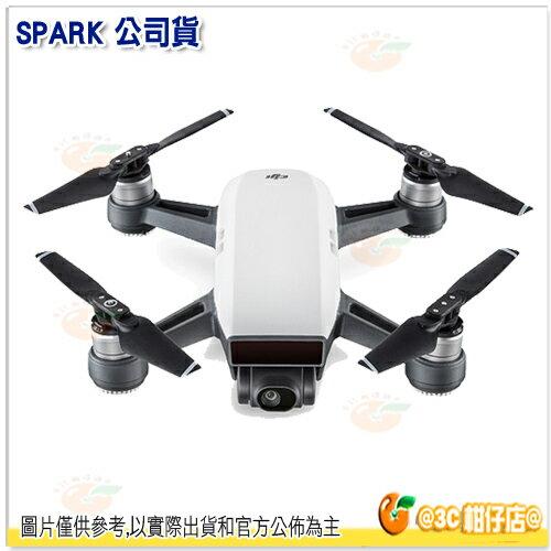 限量送原廠遙控器 大疆 DJI Spark 曉 單機 白色 公司貨 空拍機 迷你空拍機 迷你四軸 掌上型 無人機