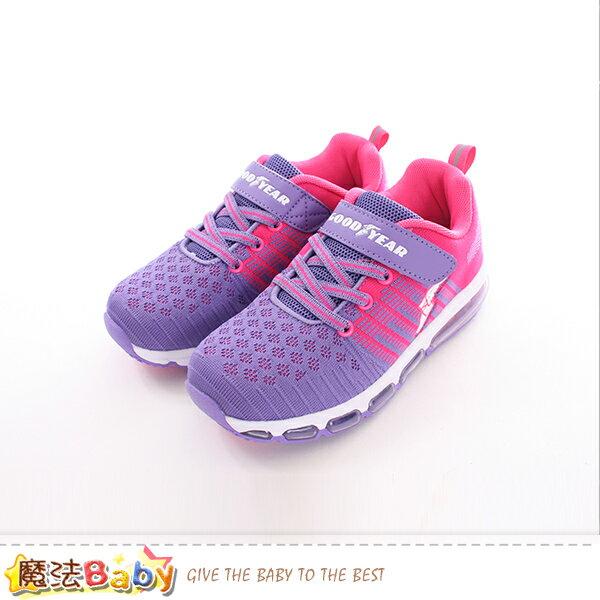 慢跑鞋中大兒童運動鞋魔法Baby~sa88257