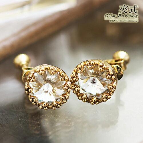 ECO安珂.復古華麗大鋯石 夾式耳環【2-1489】