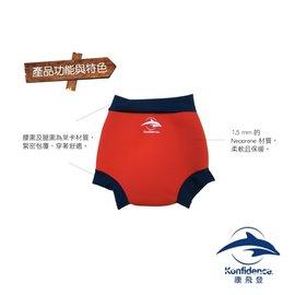 英國Konfidence康飛登嬰幼兒游泳專用外層加強防漏尿布褲12-18個月-紅海軍藍482元【現貨一組】