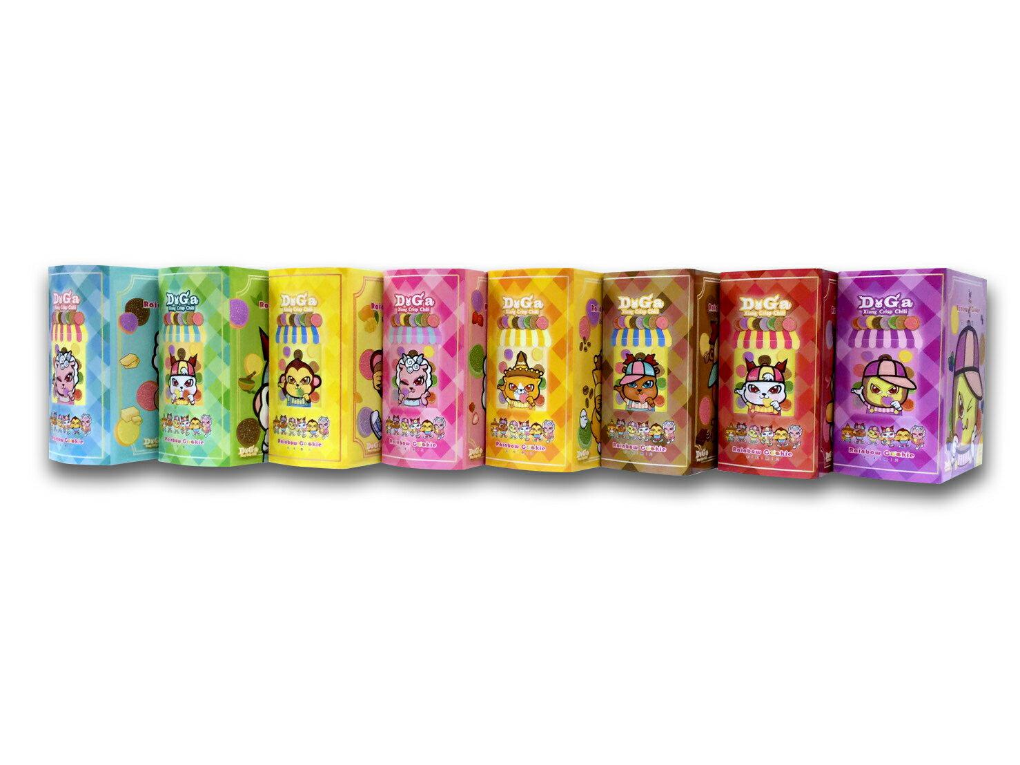 超值組合【Rainbow Cookie 彩虹脆片★單口味精裝本】,口味任選三盒超值優惠300元★5 / 2-5 / 31全店499免運★滿599折50,下單輸入mango50(數量有限) 0
