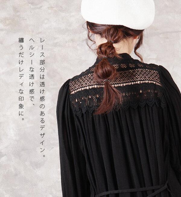日本e-zakka / 花邊皺褶長款連衣裙 / 32592-1801144 / 日本必買 代購 / 日本樂天直送(8900) 5
