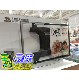 [COSCO代購 如果沒搶到鄭重道歉] US Brown Bear 電視壁掛架 VCMB50 適用26吋-47吋 電視 W103267