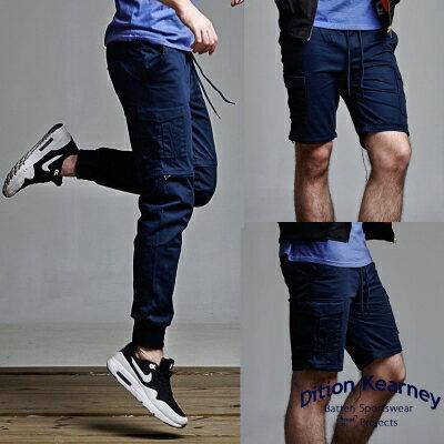DITION 登山機能二用口袋工作褲 OUTER縮口褲 ANTI 3