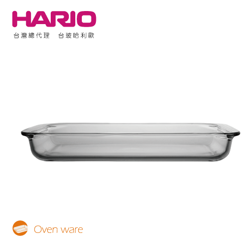 【HARIO】耐熱長型烤盤3.2L / ORG-3.2-EX