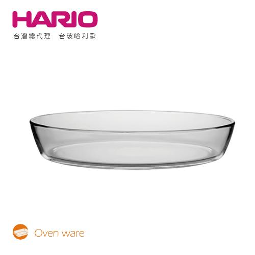 【HARIO】耐熱橢圓烤盤3.2L / OVL-3.2-EX