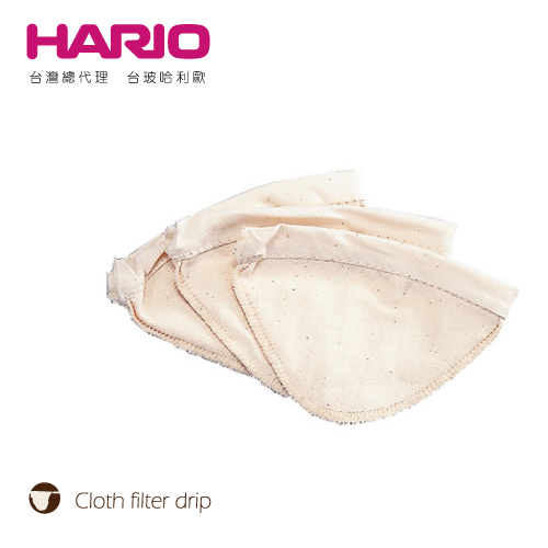 【HARIO】DPW-3濾布 / FD-3