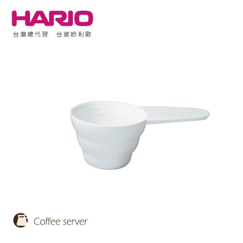 【HARIO】V60量匙 / M-12W