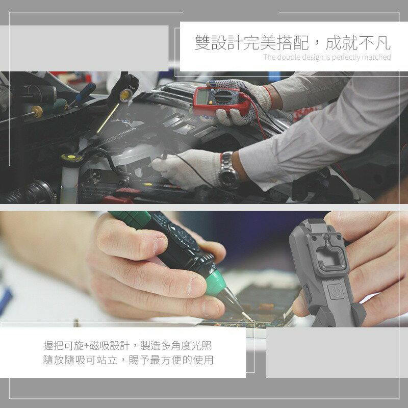 台灣監製公司貨 COB902 磁吸多角度手電筒工作燈 磁鐵工作燈 手電筒 USB充電 可吊掛 充電式工作燈 5