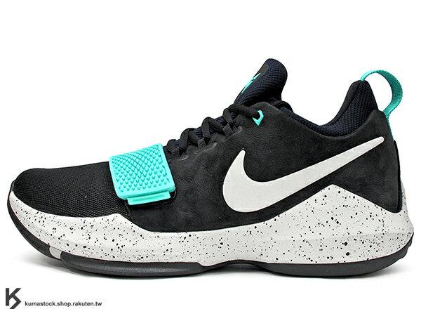 2017 NBA 溜馬一哥 Paul George 首雙個人簽名鞋款 NIKE PG 1 EP LIGHT AQUA 黑藍綠 蒂芬妮綠 HYPERFUSE + FLYWIRE 鞋面科技 + 魔鬼黏包覆..
