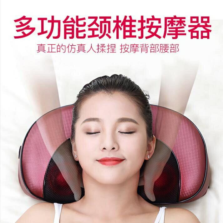 肩頸椎按摩器頸部背部腰部肩部頸肩多功能電動儀脖子家用枕頭神器YYJ【快速出貨】
