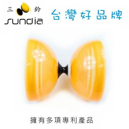 SUNDIA 三鈴 炫風單培鈴系列 SH.1B.CO炫單透橙 / 個