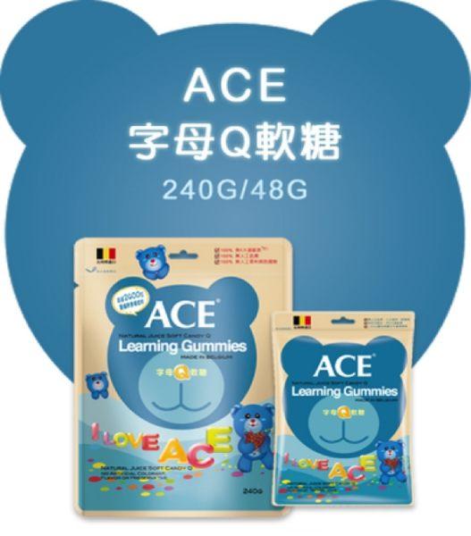 ACE - 字母Q水果軟糖 48g