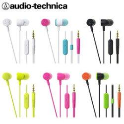 鐵三角 ATH-CKL220iS 耳道式耳機 For Android 手機 (鐵三角公司貨)