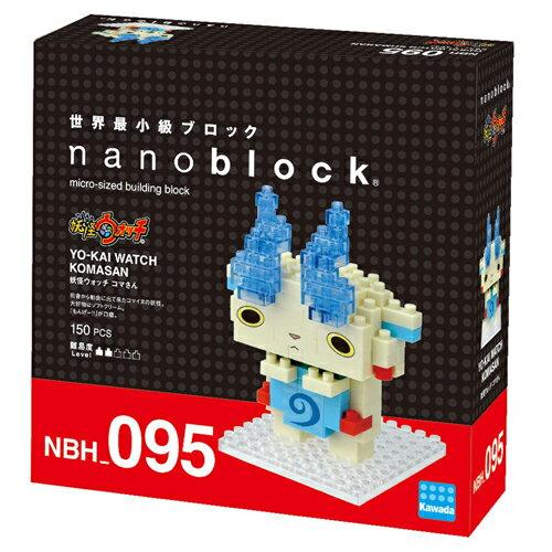 《Nano Block迷你積木》NBH-095 妖怪手錶小石獅