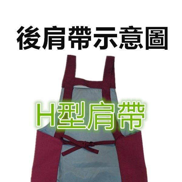 JG~黑色 G518全素色防水圍裙 台灣製造二口袋圍裙 ,咖啡店 市場 園藝 餐飲業 早餐店 護士 廚房制服圍裙 2