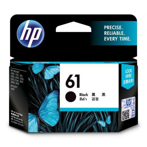 HP 61 原廠黑色墨水匣(CH561WA) for HP J510a(DJ2050)/J610a(DJ3050)/DJ