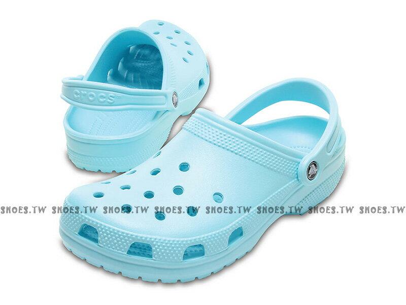 Shoestw【10001-4O9】CROCS 卡駱馳 鱷魚 輕便鞋 拖鞋 涼鞋 蒂芬妮綠 中性款 女生尺寸