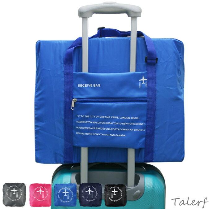 超輕大容量摺疊旅行袋(藍色)→現貨