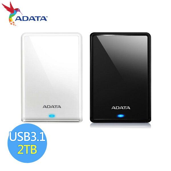 [富廉網]【ADATA】威剛HV620S2TB2.5吋行動硬碟黑白