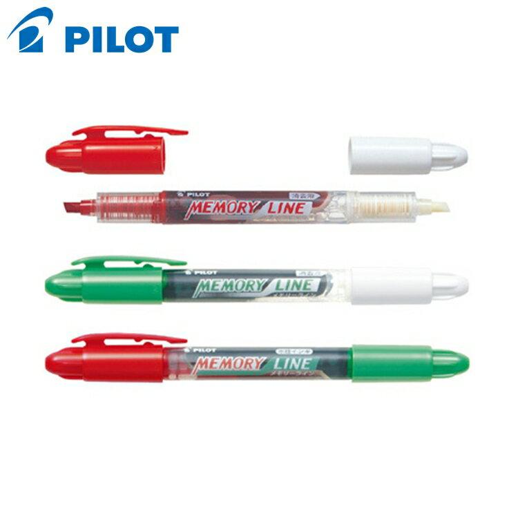 又敗家@日本PILOT百樂暗記筆P-SVW15ML可消去螢光筆(單筆,配合顏色墊板可作:筆記重點筆 考題筆 試題筆 記號筆 背書筆 背題筆 背題螢光筆 考試筆 幫助記憶筆 筆記筆note memory pen)